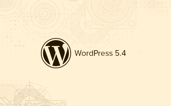WordPress 5.4即将推出